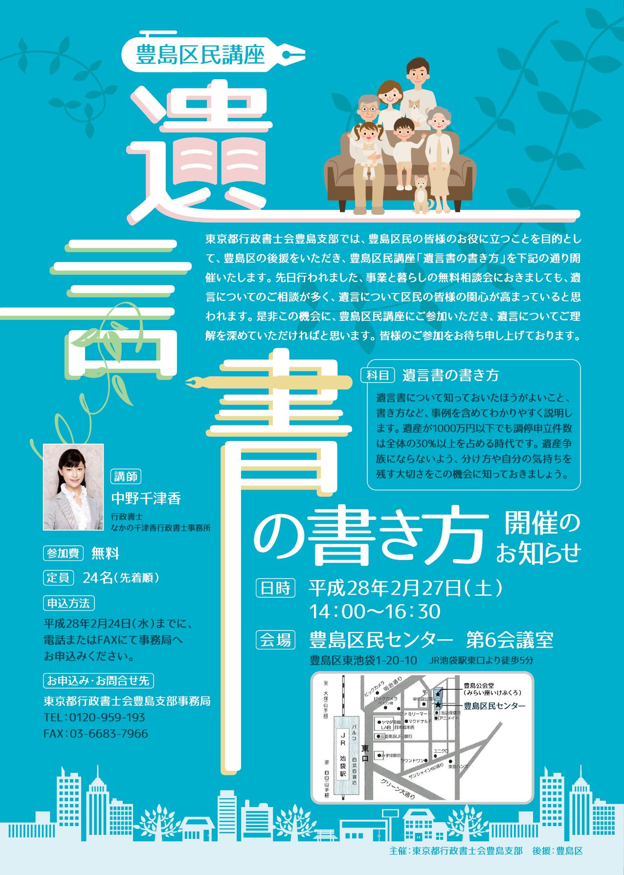 kuminkouza_A4_flyer